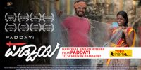 National awarded Best Tulu film 'Paddayi' to release in Bahrain.