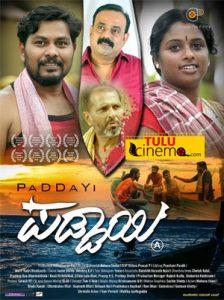 Abhaya Simha directorial award winner film 'Paddayi' released.