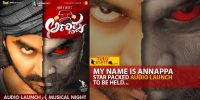 'My Name is Annappa', Star packed audio launch to be held.