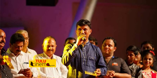 Grand Audio Release of 'My Name is Annappa' held.