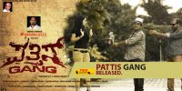 Tulu film 'Pattis Gang' released.