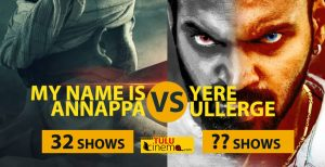 Release War: 'My Name is Annappa' and 'Yera Ullergey' shares equal screens.
