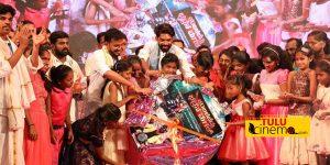 Kambalabettu Bhatrena Magal Audio Launched