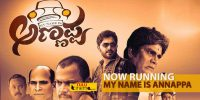 Most awaiting film 'My Name is Annappa' released.