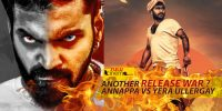Tulu film Release war? 'Annappa' vs 'Yera Ullerge'