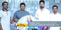 Power Star Puneeth Rajkumar launches audio of Tulu film 'Umil'