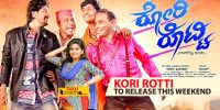 Tulu film 'Kori Rotti' to release this weekend.