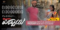Karnataka State Film Awards 2017: Tulu film 'Paddayi' won third best film award.