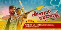 Tulu film 'Ambar Caterers' to screen in UAE