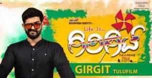 Tulu film 'GiriGit'
