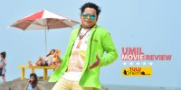 'Umil' Movie Review: year-end Entertainer!
