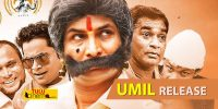 101th Tulu film 'Umil' Release.