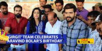 'Girgit' Tulu film team celebrates Aravind Bolar's birthday