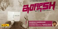 K Sooraj Shetty ready with 'English', shooting beings soon.