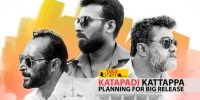 'Katapadi Kattappa' to release on March, will be a first Tulu film to release in 200 theaters!