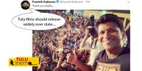 """Tulu films should release widely over state"" says Puneeth Rajkumar."