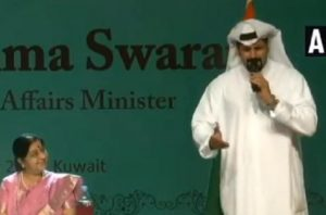 External Affairs Minister Sushma Swaraj was mesmerised as she looked on a Kuwait-based singer Mubarak Al-Rashid