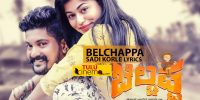 Sadikorle – Belchappa Tulu song lyrics