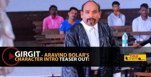 'Girgit' - Aravind Bolar's character intro teaser out!