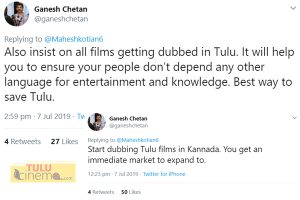 "Youth Tweets about ""Tulu films should come out of comedy cover"""