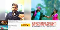 "Roopesh Shetty's Tulu film ""Girgit"" songs leaked before release!"