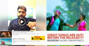 "Roopesh Shetty's Tulu film ""Girgit"" songs leaked before release!"