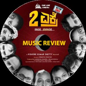 '2 Ekre' – Music Review