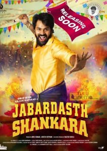 Kapikad's 'Jabardast Shankara' first poster out! movie coming soon.