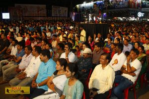 Sandalwood actor Anant Nag launched Tulu film 'English' audio.