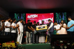 Sandalwood actor Anant Nag launched Tulu film 'English' audio.