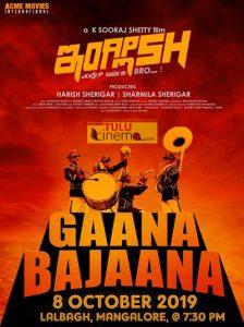Tulu film 'English' audio launch on 'Mangalore Dasara'.