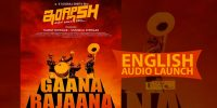 Tulu film 'English' audio launch on 'Mangalore Dasara'.