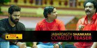 Tulu film 'Jabardasth Shankara' comedy teaser out!