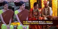 "Cricketer Manish Pandey marries ""Thelikeda Bolli"" lead Ashrita Shetty."