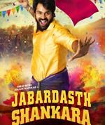 JabardastShankara_Small_Thumb