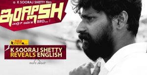 K-Sooraj-Shetty-reveals-English