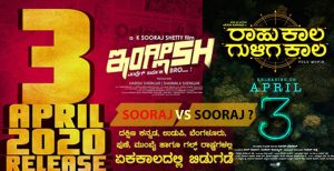 Tulu film 'English' and 'Rahukaala Guligakala' release war ?