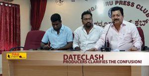 Tulu film 'English' – 'Rahukaala Guligakaala' date clash, producer clarifies.