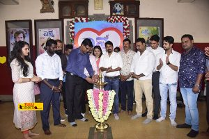 TULU FILM 'YENNA' RELEASED.