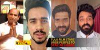Coronavirus : Tulu film stars urge people to stay at home.