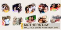 """Mother's Day"" – Tulu film celebrities post pic with mom"