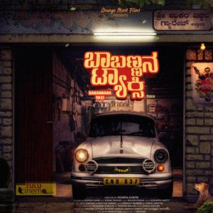 Tulu film 'Babannana Taxi CNO 837' announced.