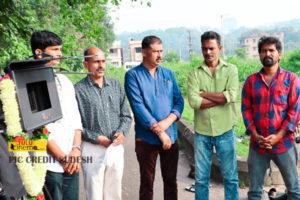 Tulu film 'Magane Mahisha' Muhurat held.