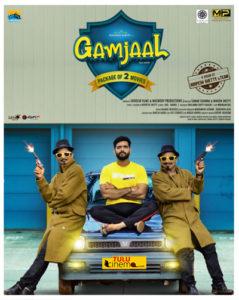 Gamjaal