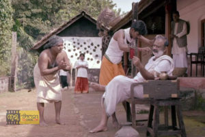 "67Th National Film Awards: Tulu film ""Pingara"" wins National Award"